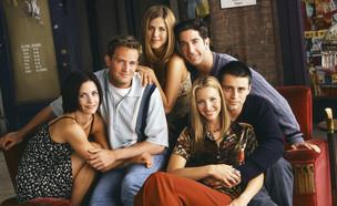 """""""חברים"""" (צילום:  Gettyimages - NBC/Contributor)"""