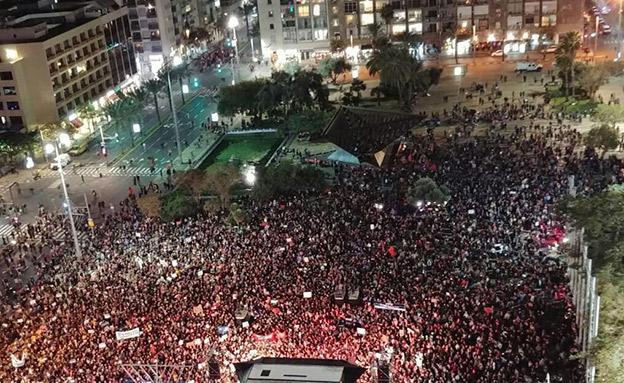 כ-20 אלף השתתפו בעצרת המרכזית (צילום: חדשות)
