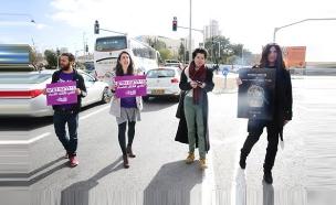 המחאת הנשים היום (צילום: צילום: אסתי דזיובוב/TPS, חדשות)