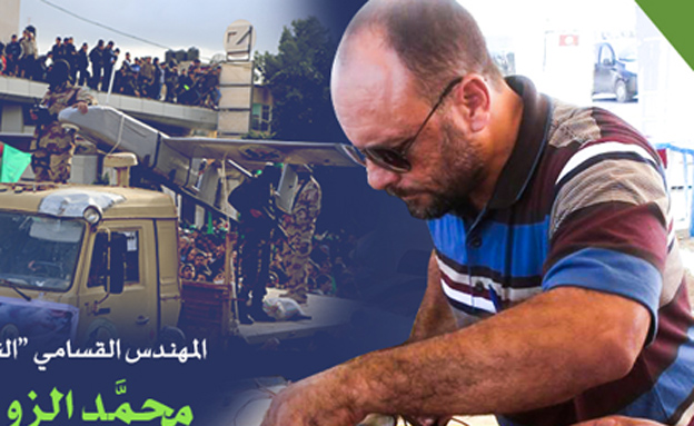 מוחמד א-זווארי (צילום: אתר עז א-דין אלקסאם, חדשות)