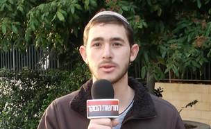 """אחיה התאום של פצועת הפיגוע בראיון (צילום: מתוך """"חדשות הבוקר"""" , קשת 12)"""