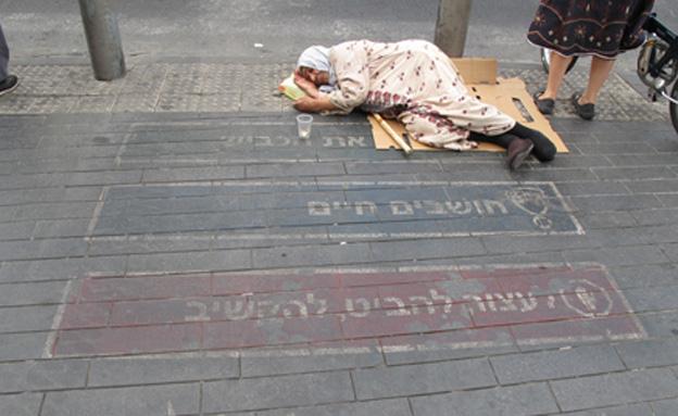 קצבת הזקנה אינה מאפשרת קיום בכבוד (צילום: חיים ריבלין, חדשות)