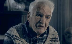 דן פיליפ, המרפא הפצוע (צילום: צילום מסך מתוך yes דוקו)