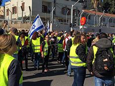 מחאת האפודים הצהובים, היום (צילום: החדשות)
