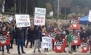 הפגנה מול משרד ראש הממשלה (צילום: אסתי דזיובוב/TPS, חדשות)