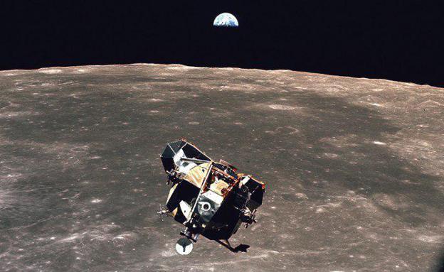 נאסא, האם יתכנו חיים מחוץ לכדור הארץ? (צילום: NASA, חדשות)