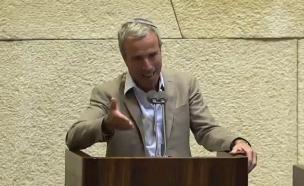 אלעזר שטרן במליאה (צילום: ערוץ הכנסת, חדשות)