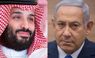 נתניהו והנסיך הסעודי בן סלמאן (צילום: Miriam Alster/Flash90, רויטרס, חדשות)
