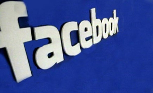 """ארה""""ב הגישה תביעה נגד פייסבוק (צילום: חדשות)"""