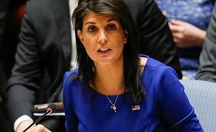 """""""הפלסטינים ירוויחו יותר והישראלים יצטרכו להסתכן... (צילום: רויטרס, חדשות)"""