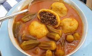 קובה במיה (צילום: יונית סולטן צוקרמן, אוכל טוב)