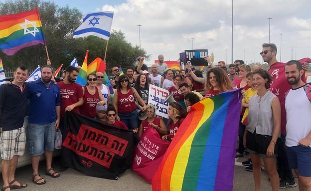 מחאת הפונדקאות (צילום: צילום פרטי)