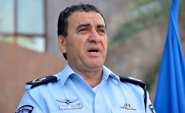 הניצב לשעבר, משה ארביב (צילום: יוסי זליגר, פלאש 90, חדשות)
