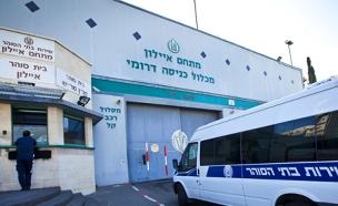 כל איילון (צילום: פלאש 90, Moshe Shai, חדשות)