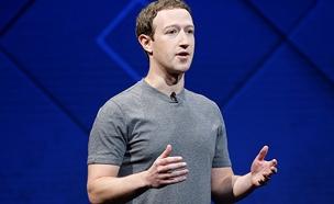 """ארה""""ב הגישה תביעה נגד פייסבוק (צילום: רויטרס, חדשות)"""