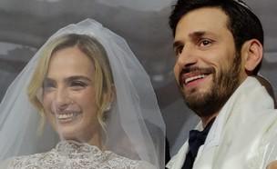 אילנית לוי ואלירז שדה חתונה