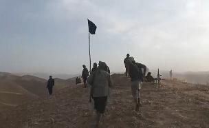 """דאע""""ש באפגניסטן. ארה""""ב תיסוג? (צילום: חדשות)"""