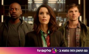 """""""טיימלס"""" עונה 1 (צילום: סלקום TV)"""