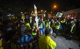מחאת האפודים הצהובים (צילום: החדשות)