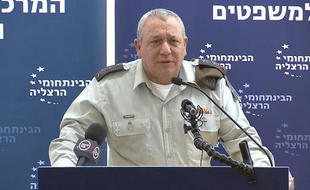 הרמטכ''ל גדי איזנקוט (צילום: החדשות)