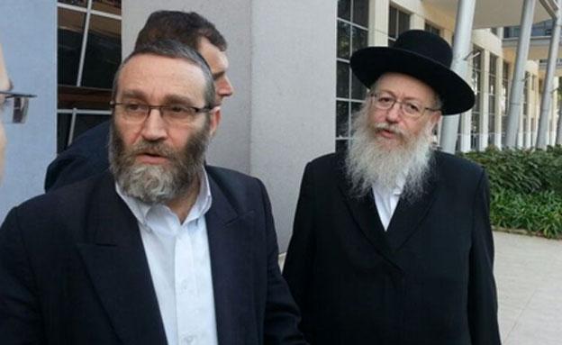 יעקב ליצמן ומשה גפני, ארכיון (צילום: עזרי עמרם, חדשות 2)