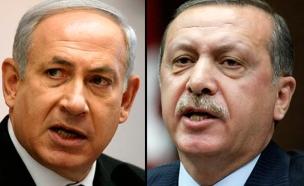 טורקיה ממשיכה במתקפה נגד נתניהו (צילום: רויטרס, חדשות)