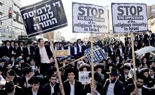 מחאה נגד גיוס חרדים, ארכיון (צילום: חדשות)