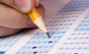 האם הציון שלכם בפסיכומטרי גבוה מהממוצע? (צילום: kateafter | Shutterstock.com )