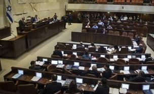 מליאת הכנסת (צילום: הדס פרוש, פלאש 90, חדשות)