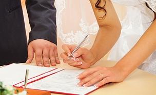 הזוגות שמתחתנים - ביום הבחירות. צפו (צילום: RF123, חדשות)