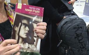 """המסע לנאפולי אחרי התנ""""ך של הנשים (צילום: החדשות)"""