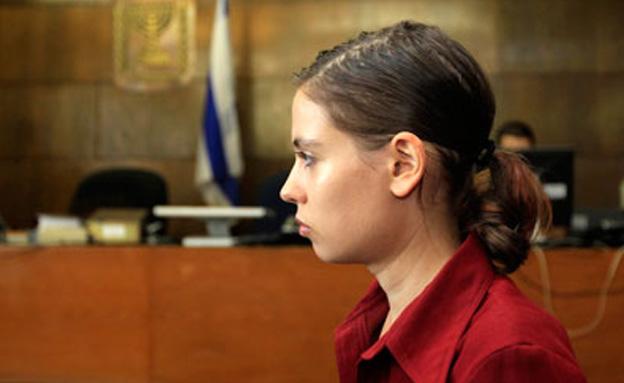ענת קם (צילום: רויטרס, חדשות)