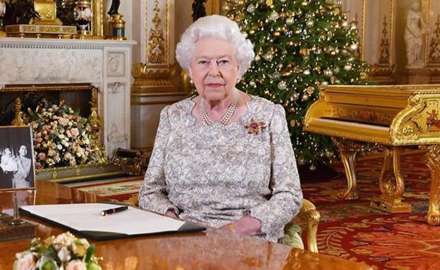 המלכה אליזבת מברכת