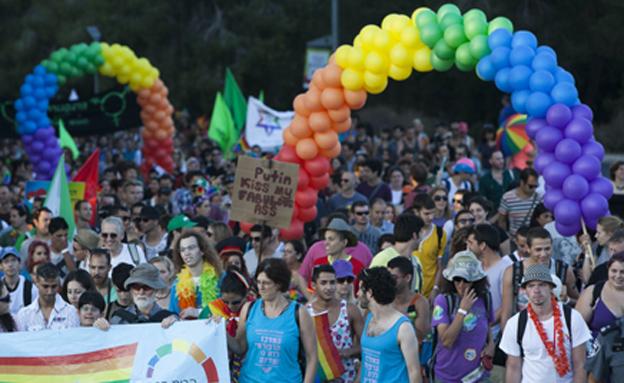 מצעד הגאווה בירושלים (ארכיון) (צילום: יונתן סינדל, פלאש 90, חדשות)