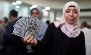 הכסף הקטרי ברצועה (ארכיון) (צילום: רויטרס, חדשות)