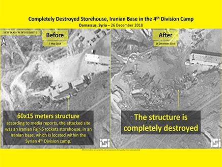 צילומי לוויין מהתקיפה בסוריה