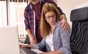 כיצד תזהו התעמרות בעבודה? (אילוסטרציה: kateafter | Shutterstock.com )
