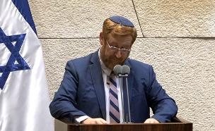 יהודה גליק (צילום: ערוץ הכנסת , חדשות)