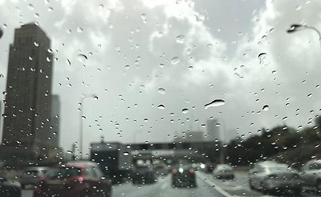 גשם בתל אביב, ארכיון (צילום: החדשות)