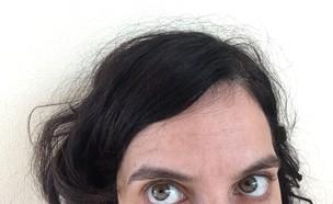 שיער מרדן