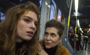 רכבת קלה, ביקורת סרט (צילום: יחסי ציבור)