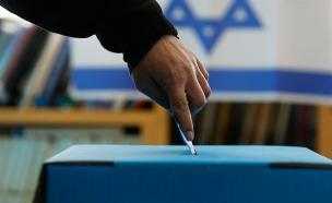 בבחירות הקרובות יהיו הכי הרבה מפלגות אי (צילום: רויטרס, חדשות)