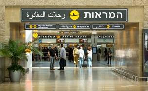 כמה המריאו מישראל? (צילום: פלאש 90, חדשות)