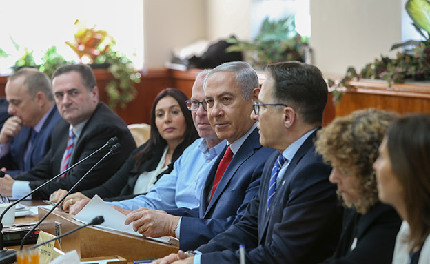 ישיבת ממשלה, ארכיון (צילום: Alex Kolomoisky/ flash90, חדשות)