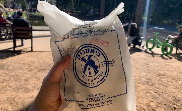 ביאטריס - שקית מבחוץ (צילום: איילה כהן, אוכל טוב)