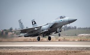 מטוס F15 (צילום: דובר צהל, חדשות)