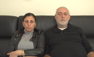 """מוטי ואילנית, הוריו של סמ""""ר יובל מור יוסף ז""""ל (צילום: החדשות)"""