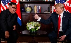 קים וטראמפ במפגש הפסגה. ארכיון (צילום: AP, חדשות)