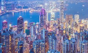 הונג קונג (צילום: booking.com)
