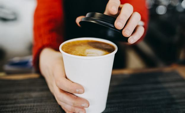 קפה הפוך בכוס חד פעמית
